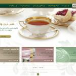 طراحی سایت چای احمد