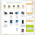 طراحی سایت ایران رایانه
