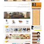 طراحی سایت سازمان میراث فرهنگی استان فارس