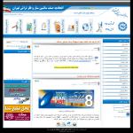 طراحی سایت اتحادیه ماشین ساز تهران