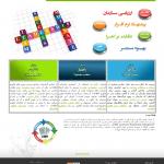 طراحی سایت شرکت تگسا