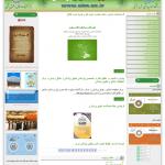 طراحی سایت دانشگاه شهید بهشتی مرکز اخلاق