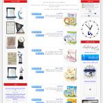 طراحی سایت شرکت اندیشه مبنا