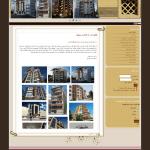 طراحی سایت شخصی مهندس حمید رضا سهرابی