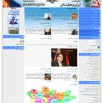 طراحی سایت ایران و مغولستان