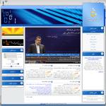طراحی سایت ایران سرامد