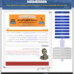 طراحی سایت موسسه آموزش زبان کردستی