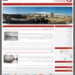 طراحی سایت شرکت ستاره اطلس پارس
