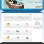 طراحی سایت موسسه آموزش زبان سخن آشنا