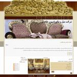 طراحی سایت دکوراسیون و مبل طاهری