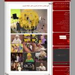 طراحی سایت گروه تصویر سازان
