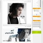 طراحی سایت دانلود آهنگ