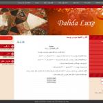 طراحی سایت گالری دالیدا