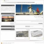 طراحی سایت شرکت توسعه انرژی شرق