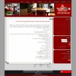 طراحی وب سایت شرکت ایدا پردازان تاراز