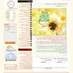 طراحی وب سایت کندوله
