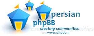 PHPBB فارسی