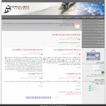 طراحی وب سایت تحلیلی بورس سروش