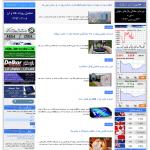 طراحی وب سایت سرمایه