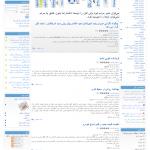 طراحی وب سایت انجمن مدیران نو اندیش