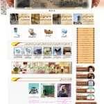 نمونه کار طراحی سایت میراث فرهنگی فارس