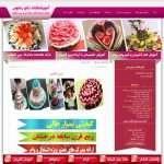 نمونه کار طراحی سایت ایران آشپزی