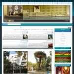 نمونه کار طراحی سایت ایران معماری