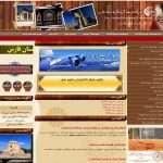 نمونه کار طراحی سایت توسعه گردشگری استان فارس