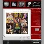 نمونه کار طراحی سایت تصویر سازان