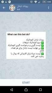 افزایش کاربران در کانال تلگرام