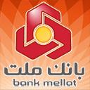 افزونه پرداخت آنلاین بانک ملت برای وردپرس