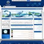 قالب طراحی شده برای سایت دانشگاه زابل